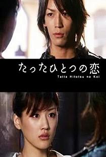 Tatta Hitotsu no Koi - Poster / Capa / Cartaz - Oficial 3