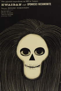 Kwaidan - As Quatro Faces do Medo - Poster / Capa / Cartaz - Oficial 5