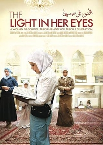 A Luz de Seus Olhos - Poster / Capa / Cartaz - Oficial 1