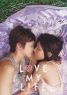 Love My Life (Rabu Mai Raifu)