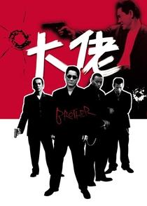 Brother - A Máfia Japonesa Yakuza em Los Angeles - Poster / Capa / Cartaz - Oficial 9