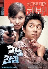 Spy Girl - Poster / Capa / Cartaz - Oficial 1