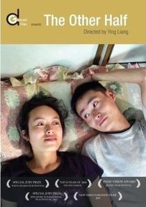Ling yi ban - Poster / Capa / Cartaz - Oficial 1