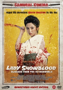 Lady Snowblood: Vingança na Neve - Poster / Capa / Cartaz - Oficial 5