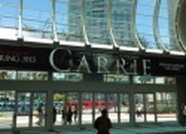 veja o primeiro banner do remake Carrie - A Estranha   Cine Marcado