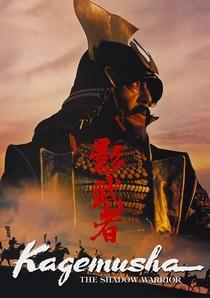 Kagemusha, a Sombra do Samurai - Poster / Capa / Cartaz - Oficial 13