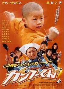 Kung Fu Kid - Poster / Capa / Cartaz - Oficial 1