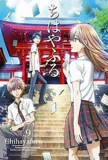 Chihayafuru (1ª Temporada) - Poster / Capa / Cartaz - Oficial 11