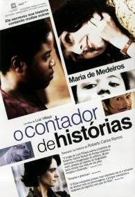 O Contador de Histórias - Poster / Capa / Cartaz - Oficial 1