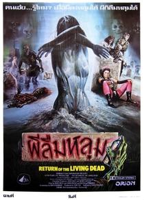 A Volta dos Mortos Vivos - Poster / Capa / Cartaz - Oficial 9