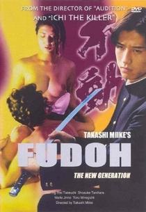 Fudoh - Poster / Capa / Cartaz - Oficial 4
