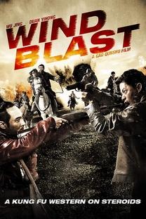 Wind Blast - Poster / Capa / Cartaz - Oficial 1