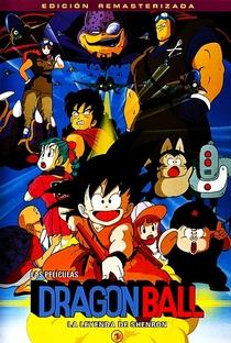 Dragon Ball 1: A Lenda de Shen Long - Poster / Capa / Cartaz - Oficial 1