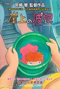 Ponyo: Uma Amizade que Veio do Mar - Poster / Capa / Cartaz - Oficial 36