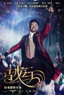 O Rei do Show - Poster / Capa / Cartaz - Oficial 24