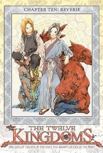 The Twelve Kingdoms - Poster / Capa / Cartaz - Oficial 1