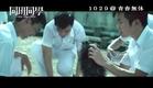 《同班同學》 Lazy Hazy Crazy 電影預告 - Movie6 識電影 | 讓你認識更多電影的平台