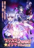 Fate/kaleid liner Prisma Illya 2wei! (Fate/kaleid liner Prisma Illya 2wei!)