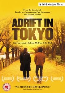 Adrift in Tokyo - Poster / Capa / Cartaz - Oficial 1
