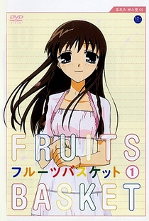 Fruits Basket - Poster / Capa / Cartaz - Oficial 8