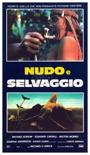 Perdidos no Vale dos Dinossauros - Poster / Capa / Cartaz - Oficial 7