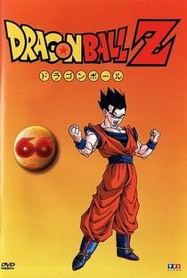 Dragon Ball Z (9ª Temporada) - Poster / Capa / Cartaz - Oficial 24