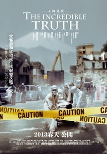 The Incredible Truth - Poster / Capa / Cartaz - Oficial 9