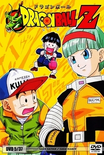 Dragon Ball Z (1ª Temporada) - Poster / Capa / Cartaz - Oficial 23