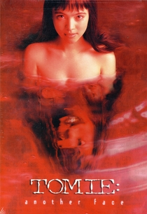Tomie: Another Face - Poster / Capa / Cartaz - Oficial 1