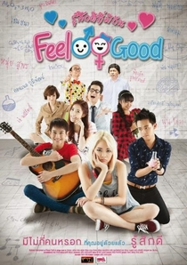Feel good - Poster / Capa / Cartaz - Oficial 1