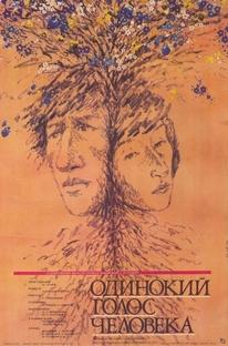 A Voz Solitária do Homem - Poster / Capa / Cartaz - Oficial 1