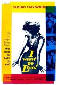 Quero Viver! - Poster / Capa / Cartaz - Oficial 1