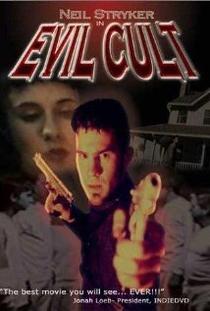 Evil Cult - Poster / Capa / Cartaz - Oficial 1