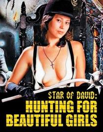 Beautiful Girl Hunter - Poster / Capa / Cartaz - Oficial 1