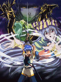 Ryuuki Denshou - Poster / Capa / Cartaz - Oficial 1