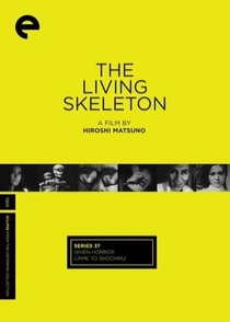 The Living Skeleton - Poster / Capa / Cartaz - Oficial 4