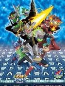 Megaman star force (Ryuusei no rockman)