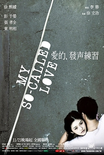 My So Called Love - Poster / Capa / Cartaz - Oficial 2