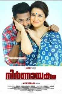 Nirnayakam - Poster / Capa / Cartaz - Oficial 1
