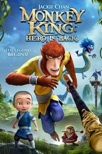 A Lenda do Rei Macaco: A Volta do Herói - Poster / Capa / Cartaz - Oficial 10
