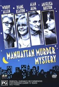 Um Misterioso Assassinato em Manhattan - Poster / Capa / Cartaz - Oficial 4