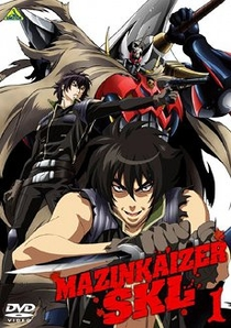 Mazinkaiser SKL - Poster / Capa / Cartaz - Oficial 1