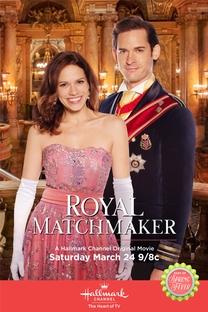 Casamento Real - Poster / Capa / Cartaz - Oficial 2