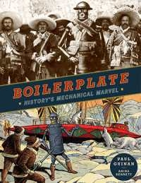 Boilerplate - Poster / Capa / Cartaz - Oficial 1