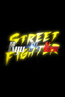 Street Fighter: Ken vs. Ryu - Stop Motion  - Poster / Capa / Cartaz - Oficial 1