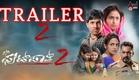 C/O Footpath 2   Official Trailer 2   Master Kishan, Avika Gor, Esha Deol
