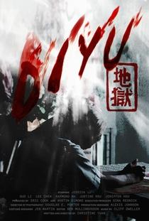 DIYU - Poster / Capa / Cartaz - Oficial 1