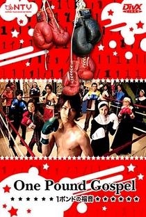 1 Pound no Fukuin - Poster / Capa / Cartaz - Oficial 5