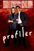 Profiler 3ª Temporada (Profiler)