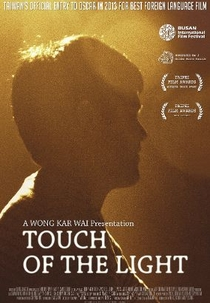 Touch of the Light - Poster / Capa / Cartaz - Oficial 3